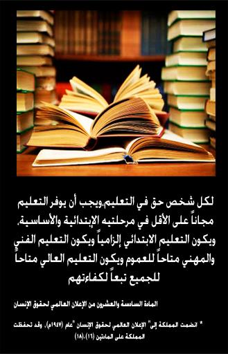 56_Image