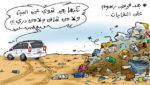 الجزيرة الجمعه 2