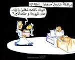 114_Cartoon