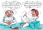 138_Cartoon