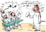 139_Cartoon