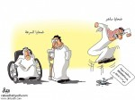 140_Cartoon