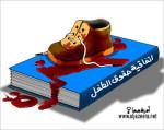 15_Cartoon