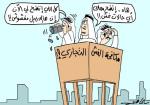 173_Cartoon