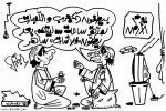 196_Cartoon