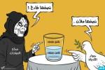 19_Cartoon