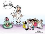 23_Cartoon
