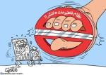 241_Cartoon