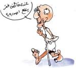 24_Cartoon