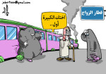 327_Cartoon (1)