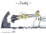 338_Cartoon