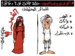 339_Cartoon