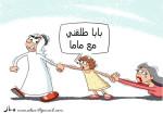 342_Cartoon
