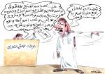 365_Cartoon