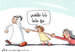379_Cartoon