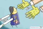 39_Cartoon (1)