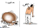 452_Cartoon