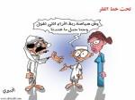 45_Cartoon