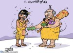498_Cartoon