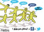 552_Cartoon