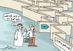 631_Cartoon