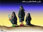 636_Cartoon