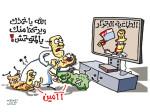 679_Cartoon