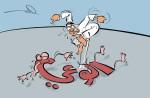 794_Cartoon