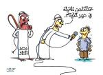 809_Cartoon