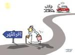 912_Cartoon