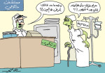 917_Cartoon